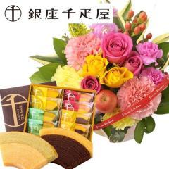 花とスイーツのセット バラアレンジ(ミックス系)と銀座千疋屋フルーツクーヘン 生花 送料無料 誕生日 記念日 お祝い