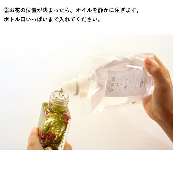 【LOHACO限定セット】手作りハーバリウム ボトル2本 作成キット オリジナルタグのプレゼント付き 送料無料(一部地域を除く)