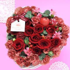 フラワーギフト レッド系ハートケーキ 生花 送料無料 誕生日 記念日 お祝い ギフトの画像