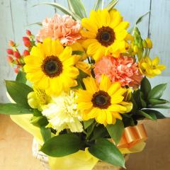 夏限定 ひまわりミックスアレンジ 風鈴ピック付き 生花 送料無料 誕生日 記念日 お祝い 父の日 ギフト