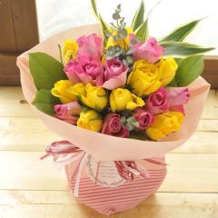 フラワーギフト 20本バラのスタンディングブーケ ピンク&イエローのミックス 生花 送料無料の画像