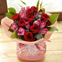 フラワーギフト 20本バラのスタンディングブーケ ピンク&レッドのミックス 生花 送料無料の画像