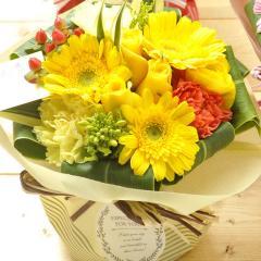フラワーギフト 旬のスタンディングブーケ イエロー系 生花 送料無料 誕生日 記念日 お祝い ギフト