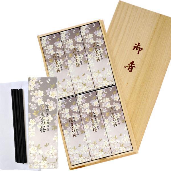 日本香堂のお線香 「淡墨の桜」桐箱セット 単品 送料無料(一部地域を除く)