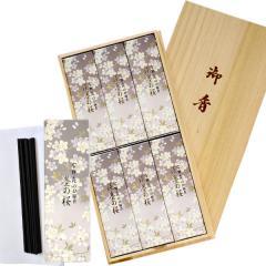 日本香堂のお線香 「淡墨の桜」桐箱セット