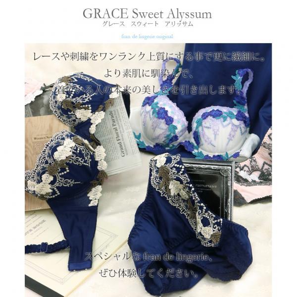 フランデランジェリー(fran de lingerie)GRACE Sweet Alyssum グレーススウィートアリッサム コーディネートショーツ 【5%OFFクーポン利用可能】【コード:C2Y8WET】