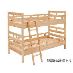 【組立・設置サービス付き】モーニン 国産二段ベッド きらら