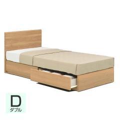 【送料設置無料】フランスベッド お買い得ベッドセットH PR70-05F 引出し ダブル ナチュラル