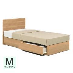【送料設置無料】フランスベッド お買い得ベッドセットH PR70-05F 引出し セミダブル ナチュラル
