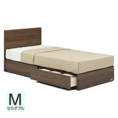 【送料設置無料】フランスベッド お買い得ベッドセットH PR70-05F 引出し セミダブル ウォールナット
