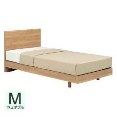 【送料設置無料】フランスベッド お買い得ベッドセットH PR70-05F レッグ セミダブル ナチュラル