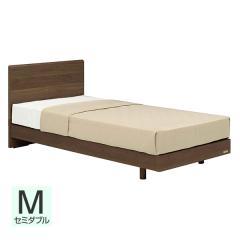 【送料設置無料】フランスベッド お買い得ベッドセットH PR70-05F レッグ セミダブル ウォールナット