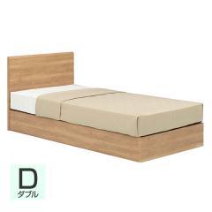 【送料設置無料】フランスベッド お買い得ベッドセットH PR70-05F 収納なし ダブル ナチュラル