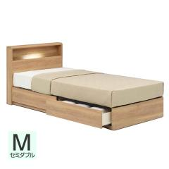 【送料設置無料】フランスベッド お買い得ベッドセットJ PR70-06C 引出し セミダブル ナチュラル