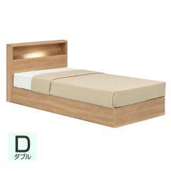 【送料設置無料】フランスベッド お買い得ベッドセットJ PR70-06C 収納なし ダブル ナチュラル