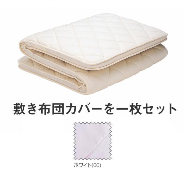 フランスベッド お買い得ベッドセットT タタミーノF 敷布団セット【送料設置無料】