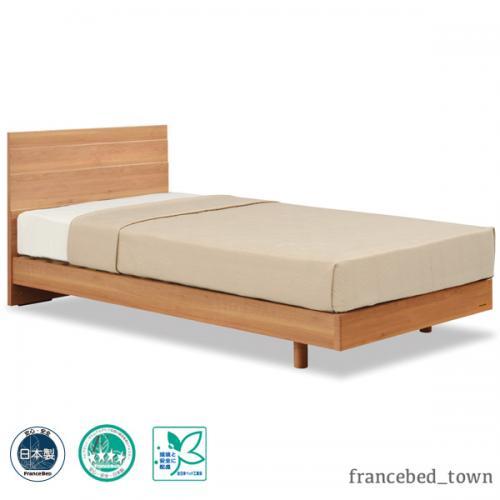 フランスベッド お買得ベッドセット9 メモリーナ65 ベッドセット(ダブル) ナチュラル【送料設置無料】