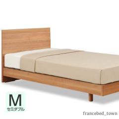 フランスベッド お買得ベッドセット9 メモリーナ65 ベッドセット(セミダブル) ナチュラル【送料設置無料】