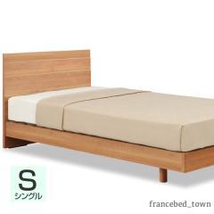 <LOHACO> 【送料無料】フランスベッド メモリーナ65 シングルベッドセット ナチュラル【MPCP_INT】画像