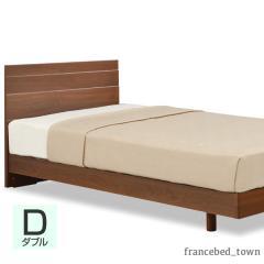 フランスベッド お買得ベッドセット9 メモリーナ65 ベッドセット(ダブル) ウォールナット【送料設置無料】