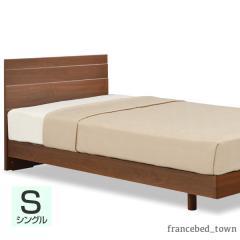 <LOHACO> フランスベッド メモリーナ65 シングルベッドセット ウォールナット【MPCP_INT】画像