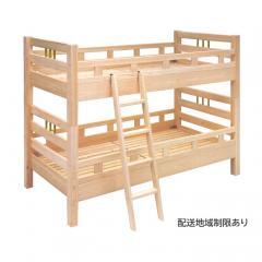 【組立・設置サービス付き】モーニン 国産二段ベッド 桜