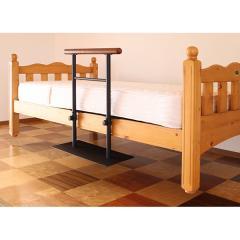 ベッド用手すり プロテクト