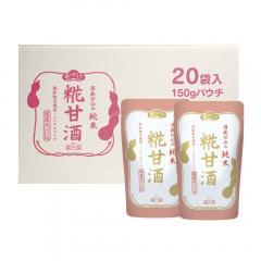 【送料無料】酒蔵仕込み 純米 糀甘酒 20袋入ケース