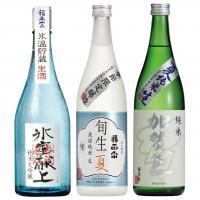 夏の季節限定酒 宵セット【冷蔵】