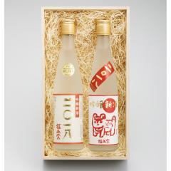 【季節数量限定】福正宗 酒歳時記 吟醸新酒セット(純米大吟醸)