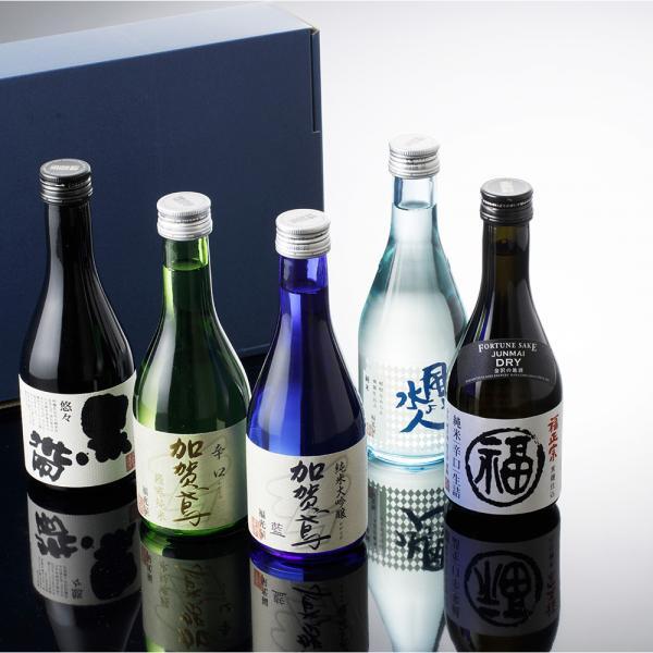 【送料無料】福光屋 純米大吟醸入り300mL5本 飲み比べセット