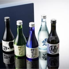 【送料無料】福光屋 ミニボトル300mL5本 飲み比べセット