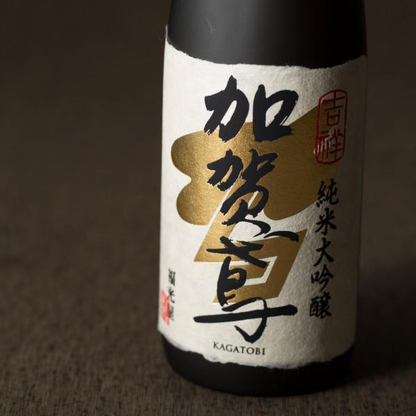 加賀鳶 純米大吟醸 吉祥 720mL