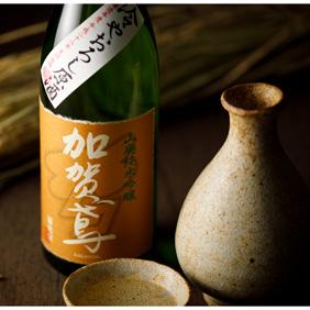 加賀鳶 山廃純米吟醸 冷やおろし