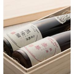 さしすせそ 赤酢・黒味醂ギフトセット 370mL 2本入