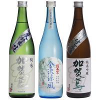 夏の季節限定酒 純米・純米吟醸 720mL3種飲み比べ 月セット
