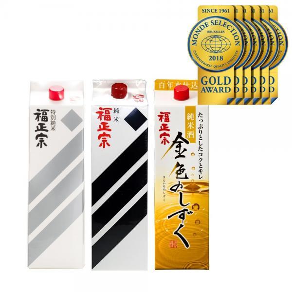 【送料無料】お得な1800mL×3本パック トリプル金賞セット(ワインフルボトル7本以上相当量)