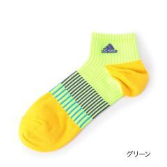 adidas(アディダス) 足底3段階サポート設計 ショート丈ソックス/グリーン/25-27cm