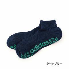adidas(アディダス)メンズ 足底 滑り止め付き ショート丈ソックス/ダークブルー/25-27cm