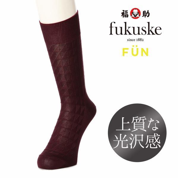 fukuske FUN 光沢 ソフト口ゴム 三角リンクス柄 レギュラー丈 ビジネスソックス/ワイン/25-26cm