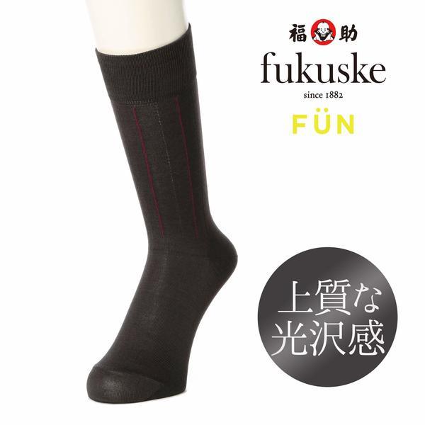 fukuske FUN 光沢 ソフト口ゴム ストライプ レギュラー丈 ビジネスソックス/モクチャコール/25-26cm
