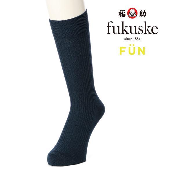 fukuske FUN つま先かかと補強 ソフト口ゴム ベーシック リブ クルー丈ソックス/ブルー/26-28cm