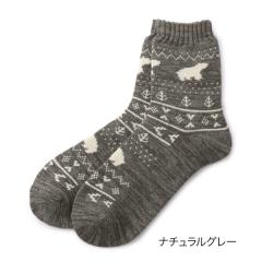 fukuske FUN 総パイル 白くま 暖かい ルームソックス/ナチュラルグレー/25-27cm