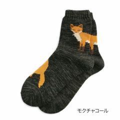 fukuske FUN 総パイル キツネ 暖かい ルームソックス/モクチャコール/25-27cm