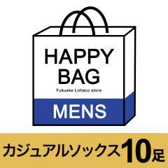 ◆年末恒例 福袋◆ メンズ カジュアルソックス 10足入り/アソート/-