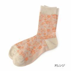 fukuske FUN 【Natural】 シャドーフラワー クルー丈ソックス/オレンジ/23-25cm