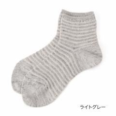 fukuske 麻・シルク混 メッシュ ショート丈ソックス/ライトグレー/23-24cm