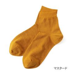 THE.GALLERY.SOCKS リンキング 無地 ショート クルー丈ソックス/マスタード/23-25cm