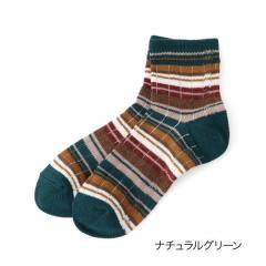 THE.GALLERY.SOCKS リブマルチボーダー クルー丈ソックス/ナチュラルグリーン/23-25cm