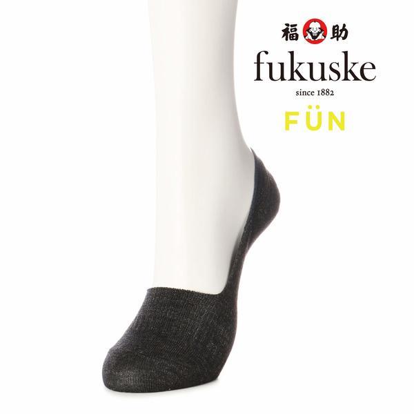 fukuske FUN 深履き 2段階圧サポート かかと内側滑り止め かかと大きめ 吸水速乾 消臭 抗菌防臭 つま先かかと補強 引き揃え カバーソックス/チャコール/23-25cm